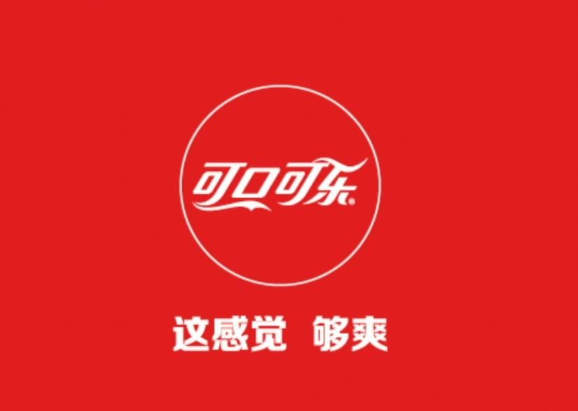 可口可乐宣传片