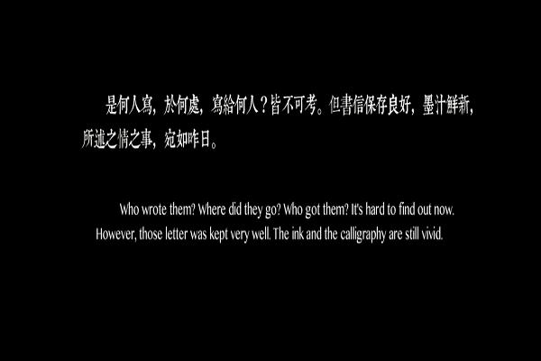 徽州旅行宣传片