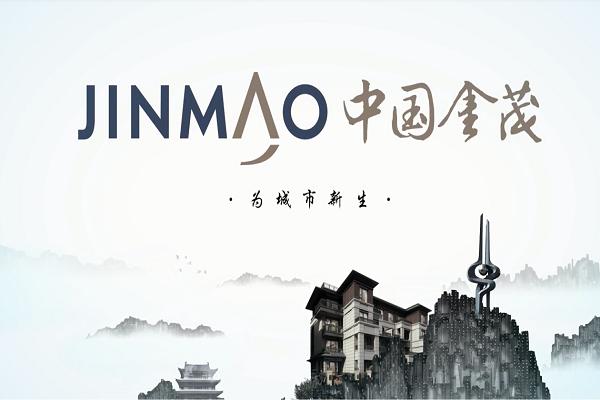 中国金茂宣传片