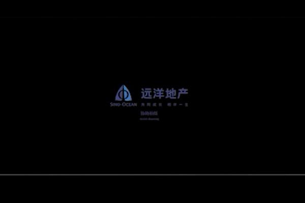 天津远洋宣传片
