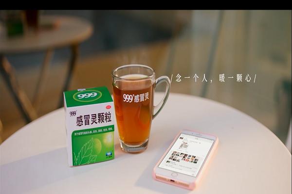 999感冒灵广告片