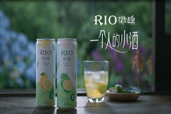 RIO微醺品牌广告片