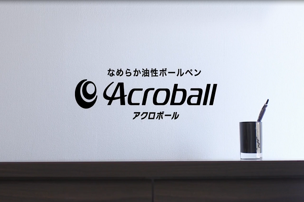 日本百乐笔广告片