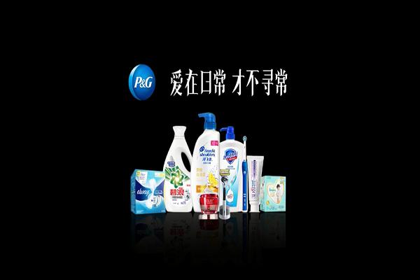宝洁母亲节广告宣传片