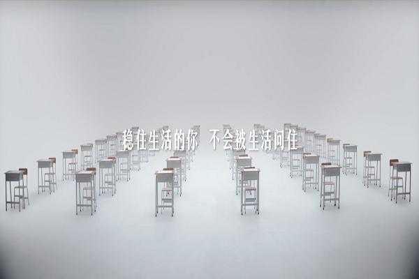 中国银联品牌广告片