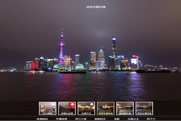 上海外滩浦江游览VR夜景