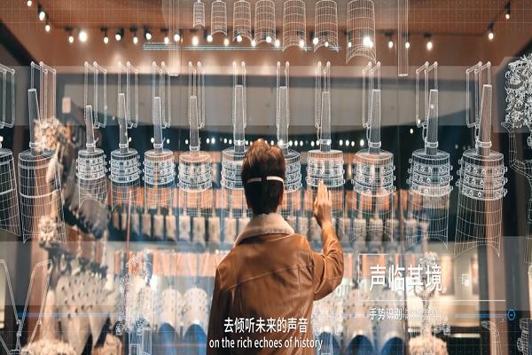 商汤文旅品牌tvc