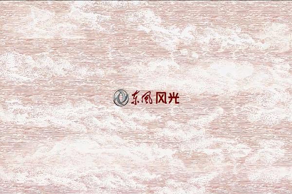 东风ix7宣传三维动画