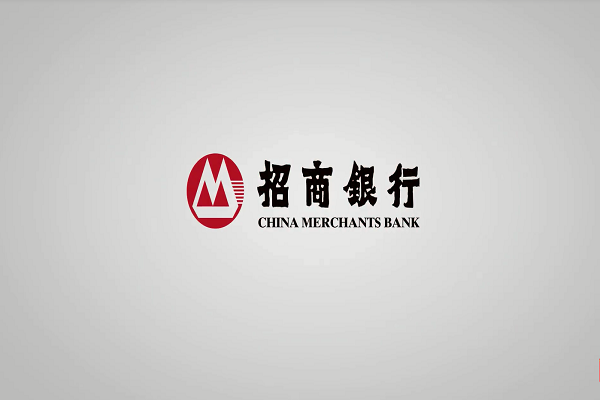 招商银行App8.0产品三维动画